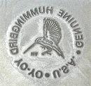 Genuine Die Stamp #1