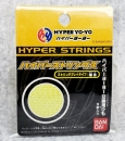 5 Hyper strings Yellow