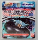 Hyper Infinity Rubber Friction