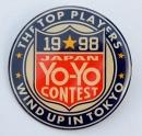 1998 Japan Yo-Yo Contest