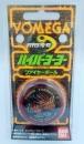 Fireball - Dreamland Ltd. Ed.