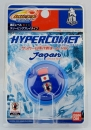 Hyper Comet (limited version)