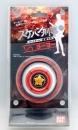 Yo-Yo Girl Cop 1/1 yo-yo