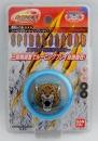 Spiral Jaguar (Raider EX)