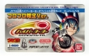 Hyper Yo-Yo Official Trick Certification Card